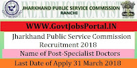 Jharkhand Public Service Commission Recruitment 2018– 75 Specialist Doctors