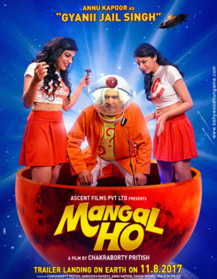 Mangal Ho Movie Poster