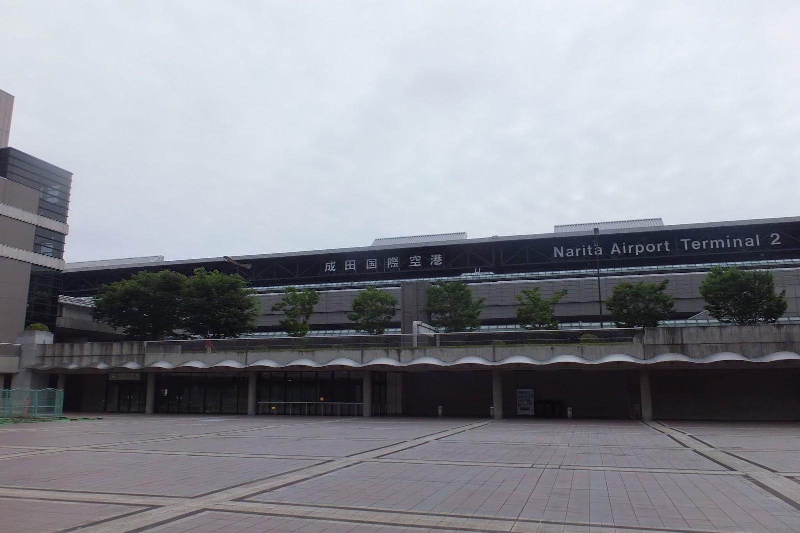 naritaairport-terminal2