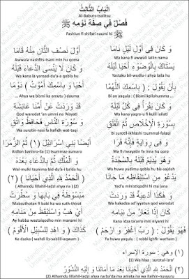 Etika Tidur Nabi Muhammad Rosululloh shallallahu 'alayhi wa sallam