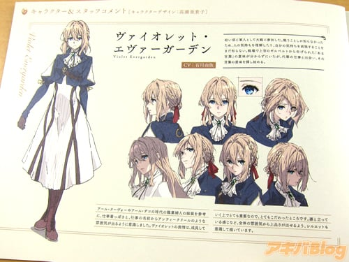 Veja o Volume 1 do Blu-ray de Violet Evergarden