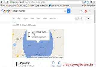 Mobile Phone Location