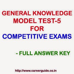 General Knowledge GK Sample Practice Test Paper - 5 MCQs