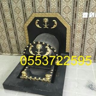 مشبات A9a3a57e-ba16-4003-b7e0-34f238ef7e78