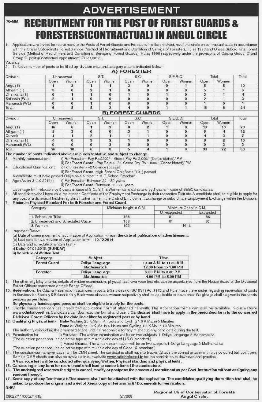 OFDC Odisha Recruitment 2014 Forester, Forest Guard
