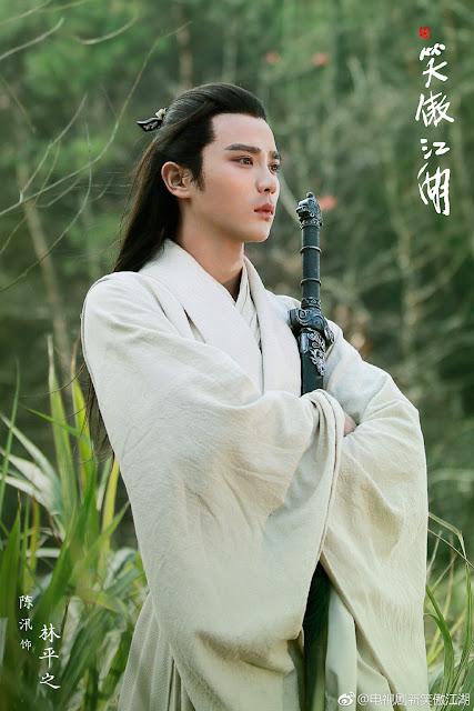 The Swordsman 2018 Poster