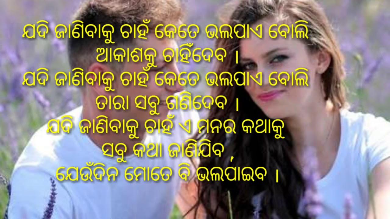 History Of A Heart: Odia Shayari Image, Romantic, Sad