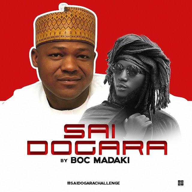 SAI DOGARA CHALLENGE- INSTRUMENTAL DOWNLOAD ( HOW TO PARTICIPATE)