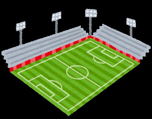 サッカー場のイラスト