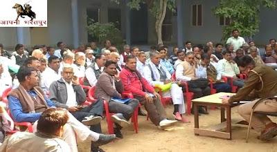 डीग-चुनाव प्रचार सम्बंधित जानकारी के लिए कोतवाल द्वारा बीएलओ की मीटिंग