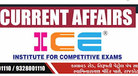 ICE RAJKOT WEEKLY CURRENT AFAIRS 13