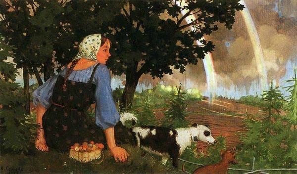 Сомов Константин Андреевич Девушка с грибами под радугой
