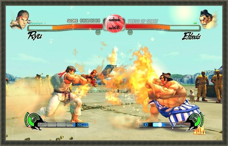 تحميل لعبة فتوات الشارع Download  Street Fighter 2 Games 2016