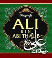 Kisah Sayyidina Ali Karromallohu Wajhah