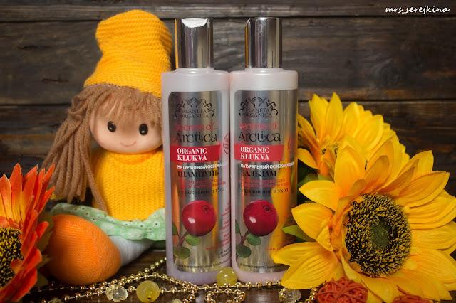 шампунь и бальзам Увлажнение и уход Planeta Organica Secrets of... Arctica Organic Klukva для нормальных и жирных волос