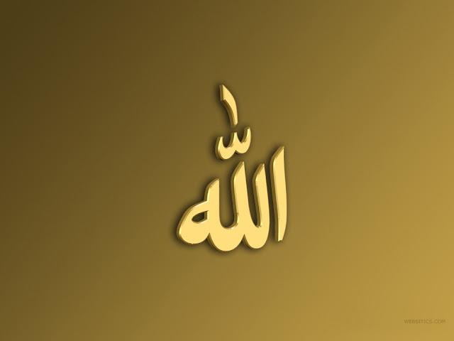 خلفيات عالية الجودة لفظ الجلالة  لكلمة الله جل جلاله 19.jpg