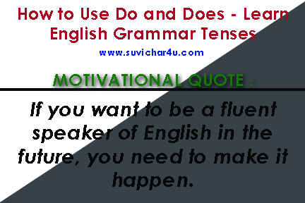 American English - Do and Does