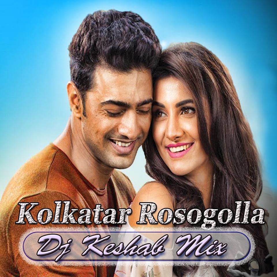 Make of dj song hindi mp3  keshab mix