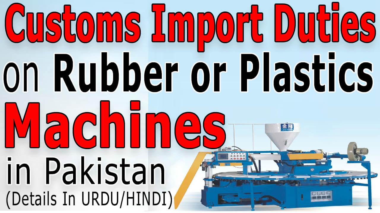 Import-Duty-on-Rubber-or-Plastics-Machinery-in-Pakistan