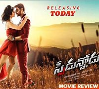 Speedunnodu Movie Review – 2/5