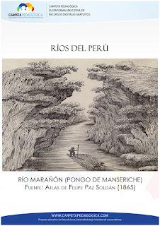 Río Marañón, Pongo de Manseriche