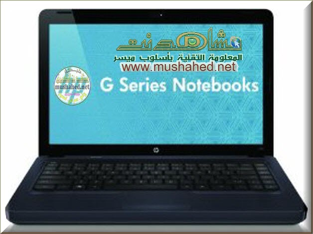 The Hp G62 Wifi Drivers For Windows 7 32 Bit Free Download