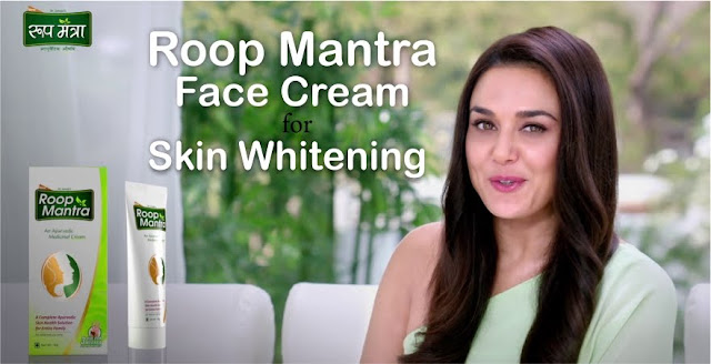Roop Mantra Ayurvedic Face Cream for Skin Whitening