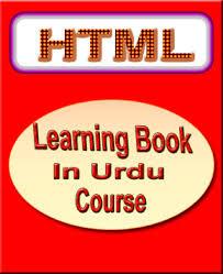 HTML Comlete Urdu Course pdf