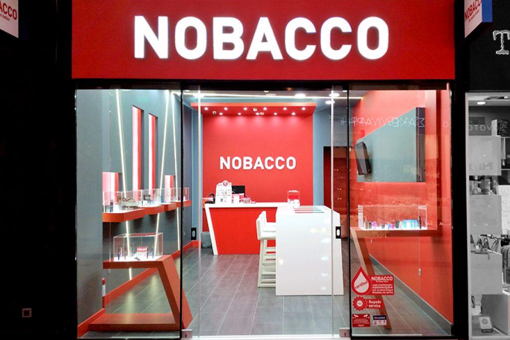 Το Nobacco Shop στη Λάρισα αναζητά προσωπικό