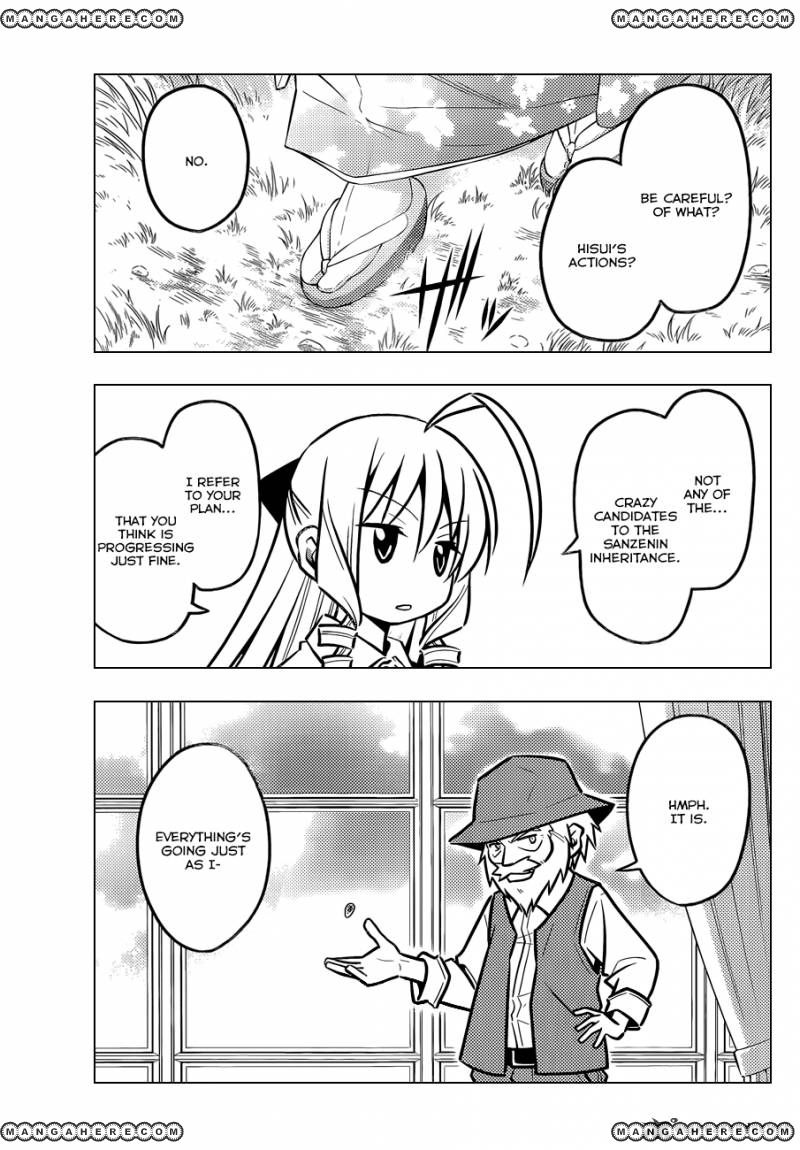 Hayate the Combat Butler - Chapter 499