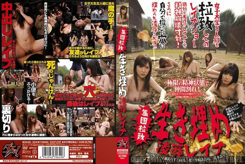 xxx-rape-dvds-sex