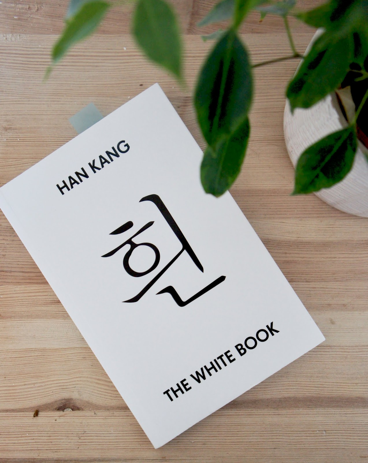 The White Book Han Kang