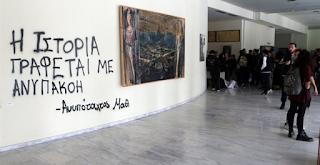 Κρήτη: Μαθητής αποβλήθηκε και… έδειρε τον λυκειάρχη