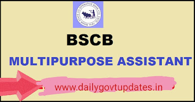 State Cooperative Bank Recruitment Bihar 2018, For 434 Asst.  Manger posts - DailyGovtUpdates.In