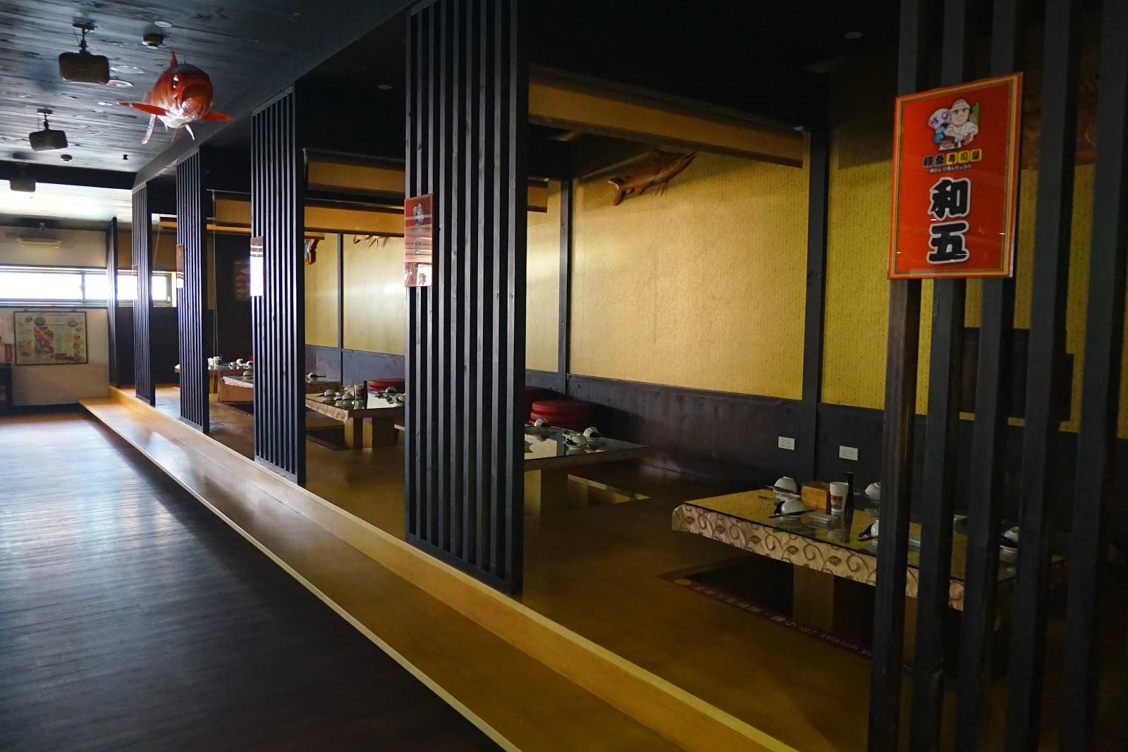 IMG_3507-beautyanxiety.com-hualien-food-sushi