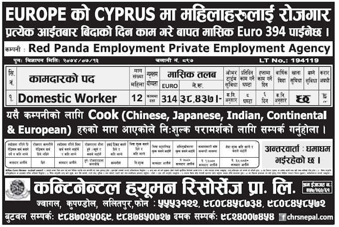 Jobs in Cyprus Europe for Nepali, Salary Rs 38,837