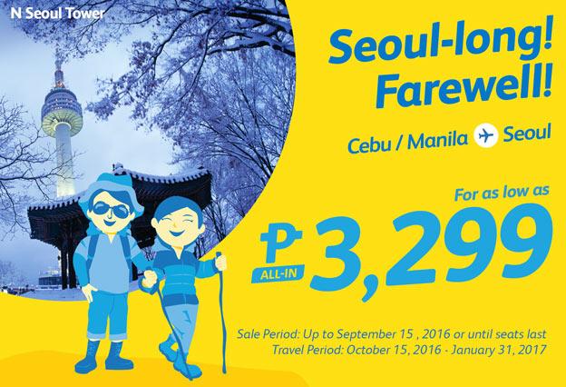 Cebu Pacific Seoul Promo Fares 2016-2017