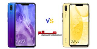 مقارنة بين هواوي نوفا Huawei nova 3 و هواوي نوفا Huawei nova 3i