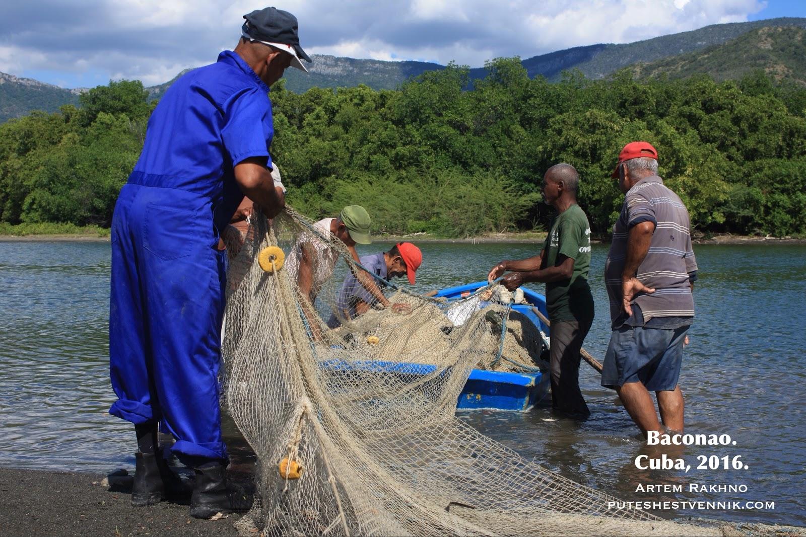Кубинские рыбаки достают сеть из лодки