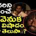 Real life story about Jabardasth RP