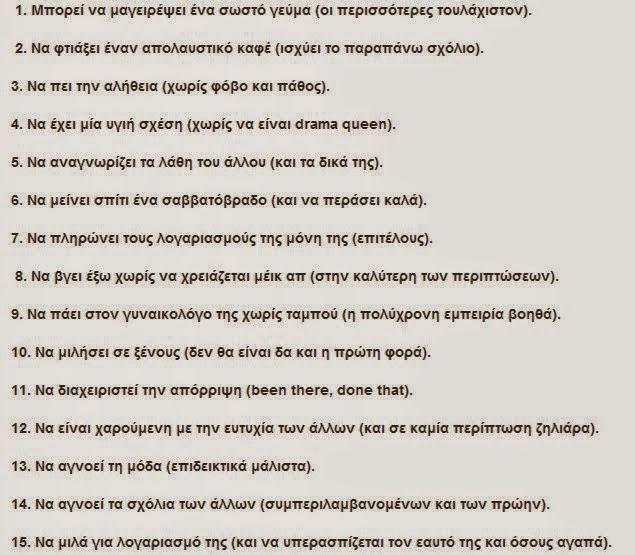 http://dinatos.blogspot.com/2014/11/40-20_12.html