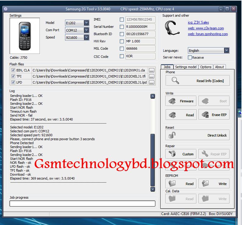 samsung 2g tool v 3.5.0040 gratuit
