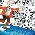 للحصول على رقم امريكي بسهولة  شرح تسجيل و تفعيل برنامج  Voxox Call