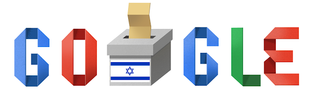 Google Doodle Today, Israel Elections 2019