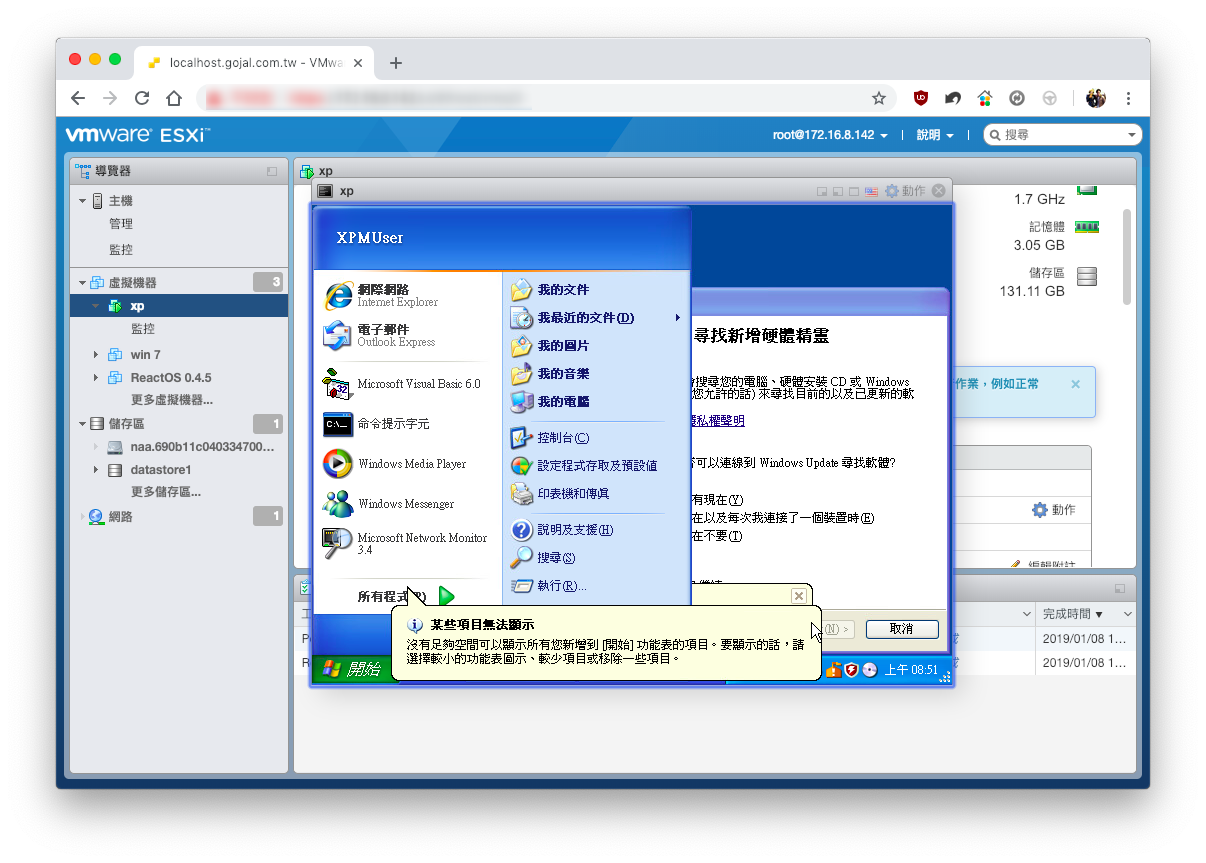 節省工具箱Jason Tools: [經驗分享]解決ESXi 6 5 以上VMDK 相容問題