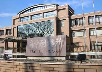Penjara Fuchu - Jepang
