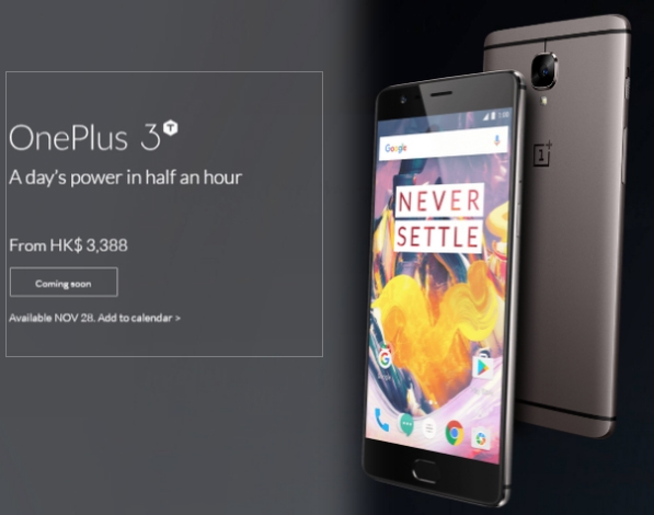 OnePlus 3T with Qualcomm battery launched