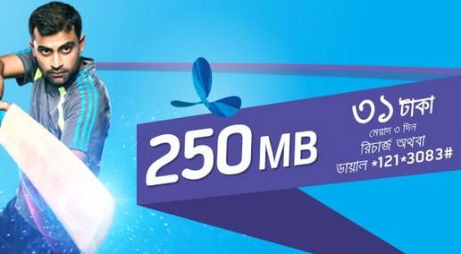 Gp 250 mb 31 tk