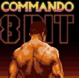 復刻魂鬥羅(8-Bit Commando)