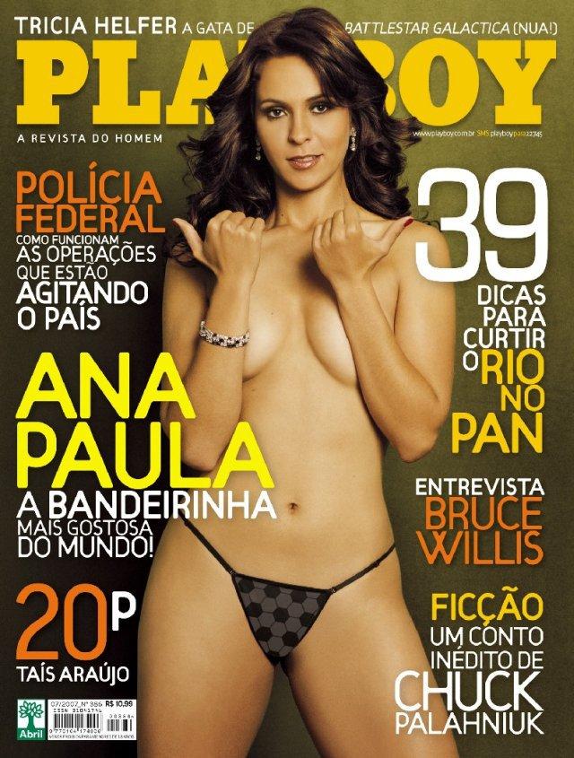 brasil amador revista ana online